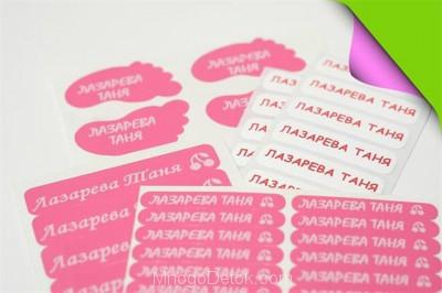 Детские именные стикеры - актуально в детский сад,лагерь - d94e3b5ebc37.jpg