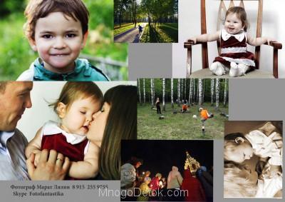 Студийный фотопортрет для многодетной семьи - бесплатно  - Коллажа Дети  и.jpg